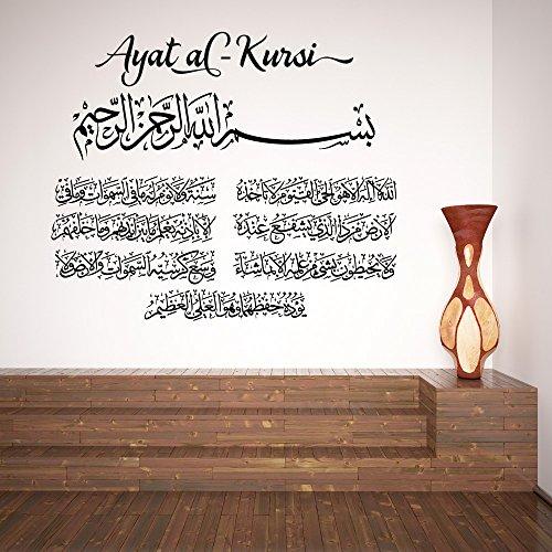 A901 | Meccastyle | Islamische Wandtattoos - Ayat-al Kursi- L - 115cm x 100cm- 01. Schwarz