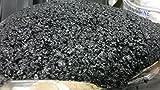 25 kg Kaltasphalt Kaltmischgut Reparaturasphalt Bitumen