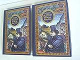 Der Graf von Monte Cristo Band I und Band II , mit sämtlichen Illustrationen(Bücherbund 1991) 1991)