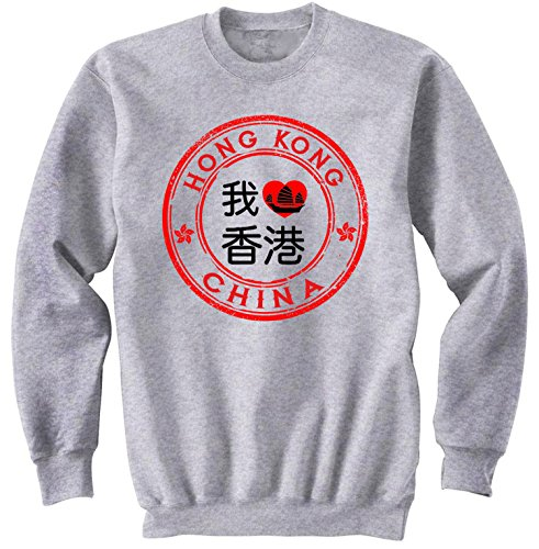 Teesquare1st Men's HONG KONG Grey Sweatshirt Size Large