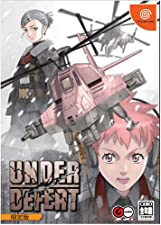 Under Defeat [Limited Edition][Japanische Importspiele]