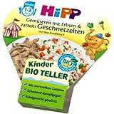 Hipp Gemüsereis mit Erbsen und zartem Geschnetzeltem , 6er Pack (6 x 250 g) - Bio