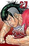 Prisonnier Riku, tome 27 par Seguchi