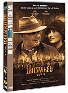 Ironweed (1987) All Region DVD (Region 1,2,3,4,5,6 Compatible)