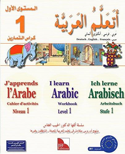 Ich lerne Arabisch 1: Arbeitsbuch
