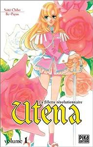 Utena Edition simple Tome 1