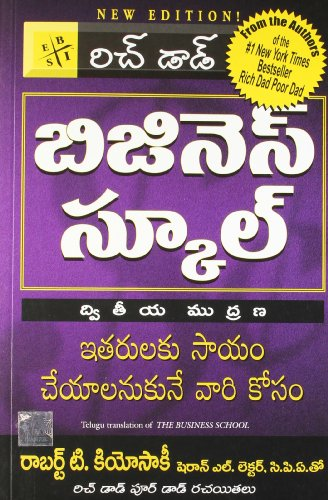 The Business School (Telugu) price comparison at Flipkart, Amazon, Crossword, Uread, Bookadda, Landmark, Homeshop18