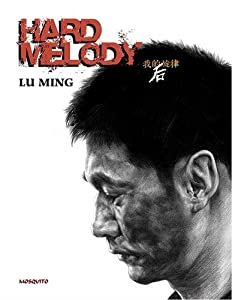 Hard melody Edition simple One-shot