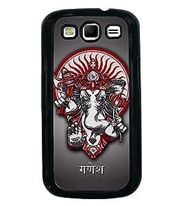 Fuson Avaneesh Designer Back Case Cover for Samsung Galaxy S3 Neo I9300I :: Samsung I9300I Galaxy S3 Neo :: Samsung Galaxy S Iii Neo+ I9300I :: Samsung Galaxy S3 Neo Plus (Ganesh Balaganapati Bhalchandra Bhupati Bhuvanpati Chaturbhuj Vinayagar Sampath Vinayaka)