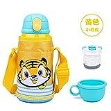 WJNGQJKXKIJ termos para cafe Taza de aislamiento de paja _ Copa de aislamiento de paja de acero inoxidable para niños Taza de procesamiento de vaso de bebé para estudiante, tigre amarillo modificado a medida, 600 ml