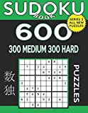 Sudoku Book 600 Puzzles, 300 Medium and 300 Hard: Sudoku Puzzle Book With Two Levels of Difficulty To Improve Your Game: Volume 18 (Sudoku Book Series 2)