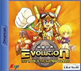 Evolution - World of Scared Device -