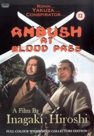 ambush-at-blood-pass-dvd