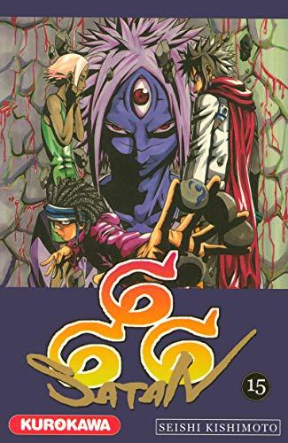 Satan 666 Vol.15 par KISHIMOTO Seishi