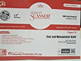 Solved Scanner CMA Final Group-IV (Syllabus 2016) Paper-19 Cost and Management Audit - For June 2017 Attempt