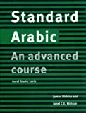 Standard Arabic Audio Cassette Set (2 Cassettes): An Advanced Course