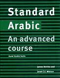 Standard Arabic Audio Cassette Set (2 Cassettes): An Advanced Course