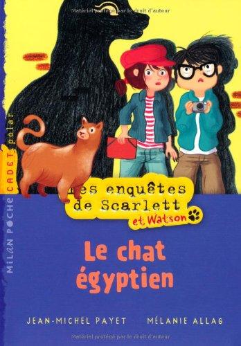 """<a href=""""/node/142508"""">Le chat égyptien</a>"""