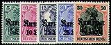 Goldhahn Deutsche Besetzung Rumänien Nr. 8-12 postfrisch ** Briefmarken für Sammler