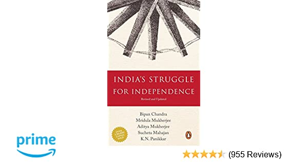 Buy India's Struggle for Independence: 1857-1947 Book Online at Low