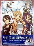 Sword Art Online abec Art Works Artbook + 2 Lesezeichen
