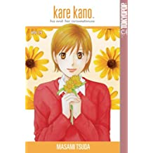 Kare Kano Volume 19 (Kare Kano (Graphic Novels), Band 19)