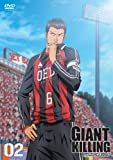 Giant Killing 02 [DVD de Audio]