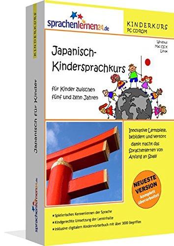Japanisch-Kindersprachkurs von Sprachenlernen24: Kindgerecht bebildert und vertont für ein spielerisches Japanischlernen. Ab 5 Jahren. PC CD-ROM für Windows 10,8,7,Vista,XP / Linux / Mac OS X