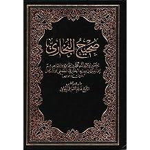 صحيح البخاري (Arabic Edition)