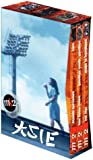 Coffret Asie 3 DVD : Cure / Goodbye South, Goodbye / Made in Hong...