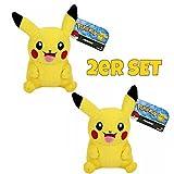 2er Set Pokémon Pikachu Stofftier - Höhe von ca. 22 cm.