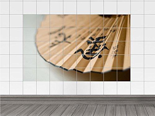 Tile Mural ventilador japonés para sus cuartos (azulejo: 25x20cm // Imagen: 105x70cm...