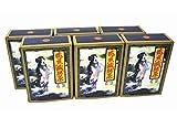 packs de 6 Fei Yan Thé amincissant perte poids 120 sachets Thé