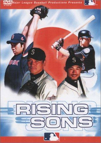 major-league-baseball-rising-sons-import-usa-zone-1