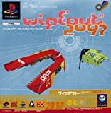 Wipeout 2097 Platinum [ Playstation ] [Import anglais]