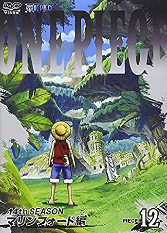 Animation - One Piece 14Th Season Marin Ford Hen Piece.12