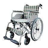 Shisky Elderly aluminum alloy wheelchair folding lightweight travel patient disabled trolley portable