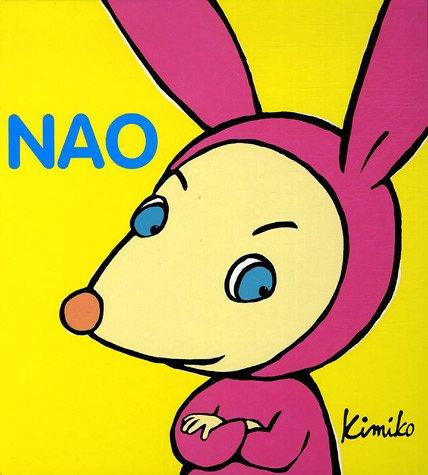 """<a href=""""/node/17328"""">Nao</a>"""