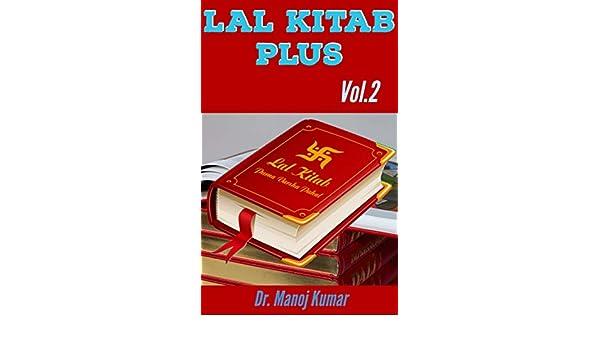 Lal Kitab Plus: Vol  2 eBook: Dr  Manoj Kumar: Amazon in