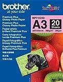 Brother LS5711001 Papier photo brillant premium plus A3 297x420 mm 20 feuilles