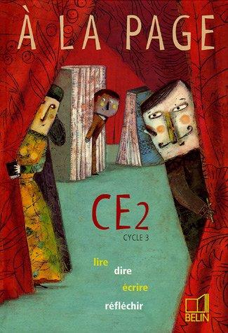 À la page, CE2