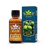 2018 nouvelle huile végétale de gingembre de drainage lymphatique Yiitay 100% huile de massage naturelle pure huile de massage favorisant la circulation sanguine, soulage la douleur musculaire 30ml