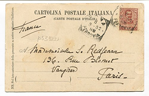 1902 Roma Mauselo d'Adriano Castel S. Angelo ponte...