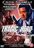 Tragic Hero [DVD]