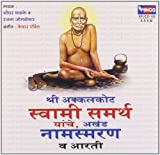 Shri Akkalkot Swami Samarth Yanche Akhan...