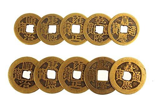 niceeshop (TM) 100Authentic Alten Chinesischen Münzen Qing-Dynastie Feng Shui Zweck Fortune Kupfer Medaille, zufällige Mischung 2.3cm/2,5cm, metall, 10 Stück, 2.3cm/1inch (Chinesische Münze Alte)