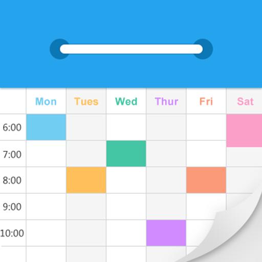 Stundenplan - Arbeiten & Studieren Superagent