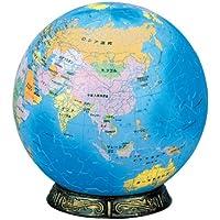 Comparador de precios 3D rompecabezas esfera 240 Unidad mundo (versi?n japonesa) 2024-103 (di?metro de alrededor de 15,2 cm) (jap?n importaci?n) - precios baratos