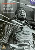 Throne Of Blood [1957] [DVD]