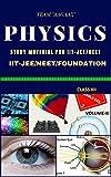 PHYSICS THEORY CLASS XII